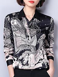 cheap -women's work shirt - geometric shirt collar