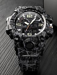 Недорогие -SKMEI Муж. Для пары Армейские часы Цифровой 50 m Защита от влаги Календарь Секундомер PU Группа Аналого-цифровые На каждый день Мода Черный - Хаки Камуфляж Зеленый Черный / серый