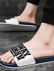 Недорогие -Муж. Комфортная обувь ПВХ Лето Тапочки и Шлепанцы Желтый / Черно-белый / Белый / синий