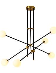 Недорогие -6-Light Линейные Люстры и лампы Рассеянное освещение Электропокрытие Окрашенные отделки Металл Стекло Регулируется 110-120Вольт / 220-240Вольт Лампочки не включены / G9