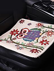 Недорогие -ODEER Чехлы на автокресла Подушки для сидений Бежевый Ацетат Общий Назначение Универсальный Все года Все модели