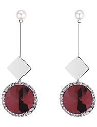 ieftine -Pentru femei Geometric Cercei Picătură - Imitație de Perle Simplu, European, Modă Alb / Galben / Rosu Pentru Party / Seara Zilnic