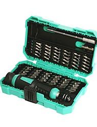 Недорогие -Pro'sKit Скорость Портативные Многофункциональный Ящики для инструментов Домашний ремонт Ремонт телефонов Универсальный демонтаж
