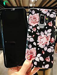 Недорогие -Кейс для Назначение SSamsung Galaxy S9 / S9 Plus / S8 Plus Матовое / Рельефный / С узором Кейс на заднюю панель Цветы Мягкий ТПУ