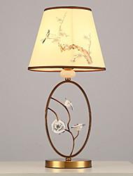 Недорогие -Традиционный / классический Декоративная Настольная лампа Назначение Спальня / Кабинет / Офис Металл 220 Вольт