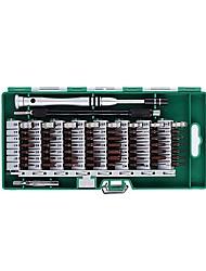 Недорогие -ELECALL Скорость Портативные Многофункциональный Ящики для инструментов Домашний ремонт Ремонт телефонов Универсальный демонтаж