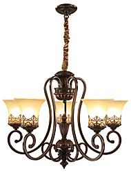 baratos -Ecolight™ 5-luz Lustres Luz Ambiente Acabamentos Pintados Metal Vidro Estilo Vela 110-120V / 220-240V Lâmpada Não Incluída / E26 / E27