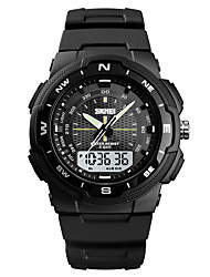 Недорогие -SKMEI Муж. Спортивные часы Армейские часы Цифровой Стеганная ПУ кожа Черный / Зеленый 50 m Будильник Секундомер С тремя часовыми поясами Аналого-цифровые На каждый день Мода -  / Один год / Хронометр