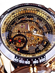 Недорогие -Муж. Механические часы Кварцевый С гравировкой Крупный циферблат Нержавеющая сталь Группа Аналоговый На каждый день Мода Черный / Золотистый -