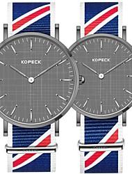 Недорогие -Kopeck Для пары Наручные часы электронные часы Японский Японский кварц Нейлон Черный / Серый / Небесно-голубой 30 m Защита от влаги Повседневные часы Аналоговый Винтаж На каждый день -