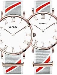 Недорогие -Kopeck Для пары Наручные часы электронные часы Японский Японский кварц Нейлон Черный / Серый / Небесно-голубой Защита от влаги Повседневные часы Аналоговый На каждый день минималист -