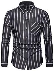 738a8e83601b Χαμηλού Κόστους Αντρικά Πουκάμισα-λεπτό πουκάμισο ανδρών - ριγέ πουκάμισο  πουκάμισου