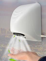 Недорогие -Smart Портативные / Прост в применении / умный 1 шт. ABS ИК-контроль