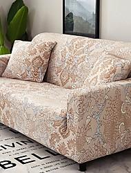 Недорогие -Накидка на диван Цветочный принт / Современный стиль Активный краситель Полиэстер Чехол с функцией перевода в режим сна