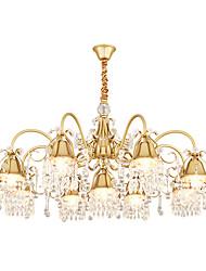 Недорогие -ZHISHU 9-Light Оригинальные Люстры и лампы Потолочный светильник Окрашенные отделки Металл Творчество 110-120Вольт / 220-240Вольт