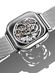 Недорогие -xiaomi mijia mi ciga design выдолбленные механические наручные часы часы reddot Победитель из нержавеющей стали роскошные автоматические часы