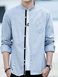 Недорогие -тонкая рубашка азиатского размера для мужчин - однотонная шея