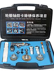 Недорогие -инструмент для снятия накипи ступицы колеса автомобильного тормоза