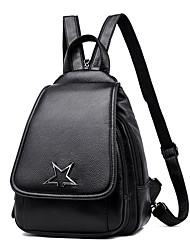hesapli -Kadın's Çantalar PU sırt çantası Fermuar için Günlük / Okul Sonbahar Siyah / Şarap