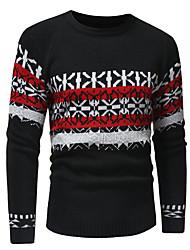 Недорогие -Муж. Геометрический принт Пуловер Осень / Зима Белый / Черный / Серый XL / XXL / XXXL