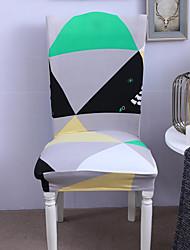 お買い得  -椅子カバー 幾何学模様 / プリント 先染 / プリント ポリエステル スリップカバー