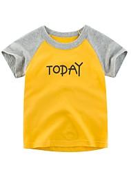 halpa -Lapset Poikien Perus Painettu Lyhythihainen Polyesteri T-paita Punastuvan vaaleanpunainen