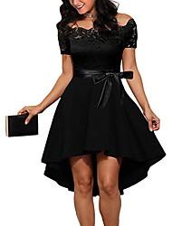 Недорогие -Жен. Тонкие А-силуэт Платье - Однотонный С открытыми плечами Ассиметричное Пыльная роза