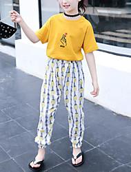 cheap -Kids Girls' Active / Basic Striped / Print Pleated / Split / Print Short Sleeve Regular Polyester Clothing Set White