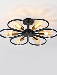 hesapli -JSGYlights 6-Işık Gömme Montajlı Işıklar Ortam Işığı Boyalı kaplamalar Metal Yeni Dizayn 110-120V / 220-240V