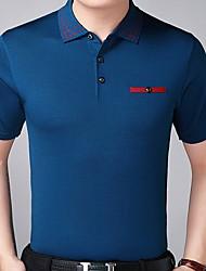 preiswerte -Herrn Solide T-shirt Patchwork