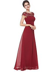 Maturalne haljine