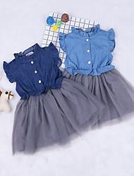 Χαμηλού Κόστους -Παιδιά / Νήπιο Κοριτσίστικα Ενεργό / χαριτωμένο στυλ Μονόχρωμο Χάντρες / Πλισέ / Δίχτυ Κοντομάνικο Ως το Γόνατο Βαμβάκι / Πολυεστέρας Φόρεμα Θαλασσί
