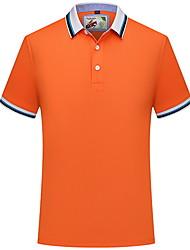 お買い得  -男性用 Tシャツ ソリッド イエロー XL