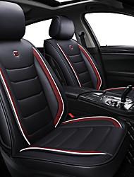 Недорогие -бизнес передние задние универсальные автомобильные чехлы на сиденья комплекты подушек роскошные симпатичные аксессуары для автомобилей универсальные / полиэстер / кожзаменитель / хлопок