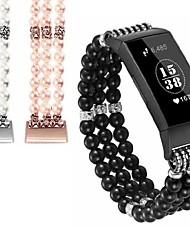 Недорогие -Ремешок для часов для Fitbit Charge 2 / Fitbit Charge 3 / Fitbit Inspire Fitbit Дизайн украшения Керамика Повязка на запястье