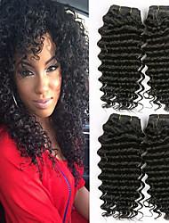 ราคาถูก -6 กลุ่ม ผมบราซิล เป็นลอนคลื่น 100% Remy Hair Weave Bundles มนุษย์ผมสาน ที่ต่อ มัดผม 8-28 inch สีธรรมชาติ สานเส้นผมมนุษย์ น้ำตก นุ่ม ใหม่ ส่วนขยายของผมมนุษย์ สำหรับผู้หญิง