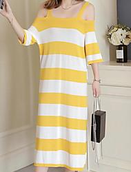 halpa -naisten midi löysä vaippa mekko keltainen yhden koon