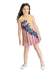 お買い得  -子供 女の子 植物 ドレス イエロー