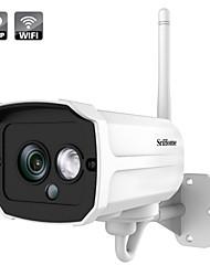 Недорогие -sricam sh024 1080p беспроводной hd 2.0mp wlan h.264 / 265 cctv pan / tile wifi радионяня ip-камера