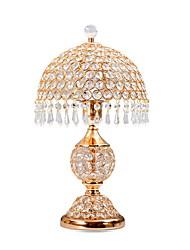 Недорогие -Новый дизайн / Декоративная Настольная лампа Назначение Спальня Металл 220-240Вольт