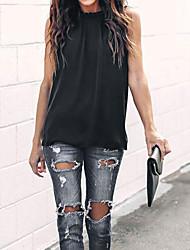 Χαμηλού Κόστους -Γυναικεία Αμάνικη Μπλούζα Βασικό Μονόχρωμο Λευκό US2