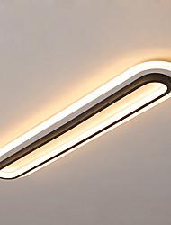 Недорогие -56 Вт современный стиль светодиодный остров потолочный светильник заподлицо гостиная спальня столовая лампа