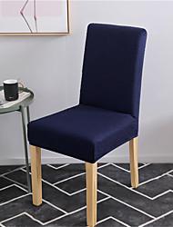 Недорогие -Накидка на стул Современный стиль Крашенный в пряже Полиэстер Чехол с функцией перевода в режим сна
