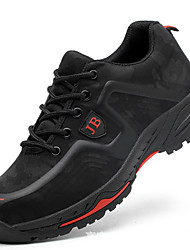 povoljno -sigurnosne cipele za zaštitu na radnom mjestu prozračne 1,2 kg