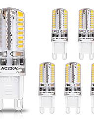 Недорогие -ZDM 6шт G9 светодиодные лампочки 3 Вт 30 Вт галогенные эквивалент 250LM 64 светодиодов нерегулируемые лампочки G9 для домашнего освещения ac220v