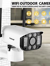 Недорогие -wanscam k25 умная беспроводная ip-камера 1080p водонепроницаемый 4x цифровой зум двухстороннее аудио пульт дистанционного управления наружного наблюдения ночного видения вращение 320 ptz камера