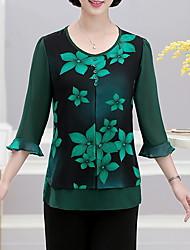 abordables -Tee-shirt Femme, Géométrique Noir