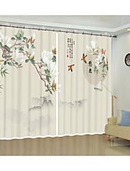 Недорогие -китайский ветер классический цветок магнолия цифровая печать 3d занавес китай ветер занавес занавес высокой точности черный шелк ткань высокого качества первый класс гостиная занавес