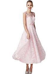 Klänningar till årsfest