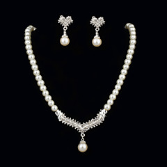 cheap -Women's Rhinestone Party Anniversary Birthday Engagement Gift Pearl Earrings Necklaces